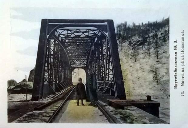 Мост на станции Половинная, 1905 г. Источник https://kbzd-road.ru/kbzhd-v-fotografiyax-100-let-nazad-i-segodnya/