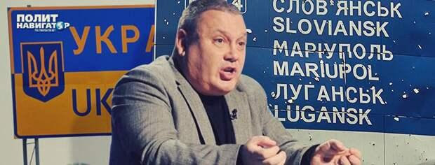 Евгений Копатько: Антирусская Украина состоялась. Как уйти из Минска?