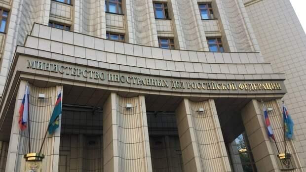 МИД России поздравил ветерана Артеменко 23 февраля