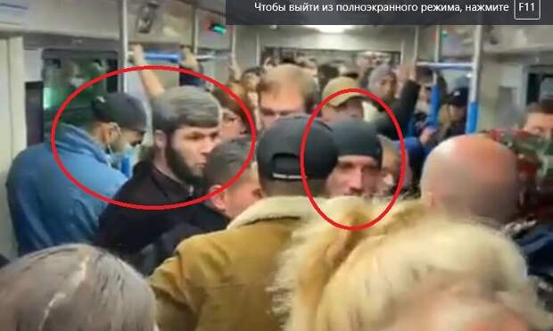 Дагестанцы опять спровоцировали конфликт в московском метро.