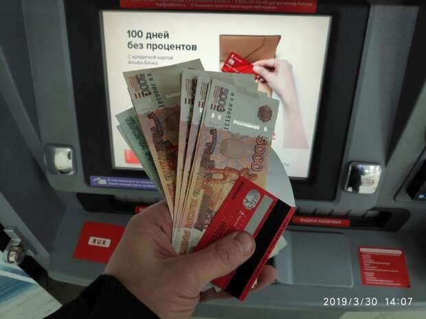 При выборе кредитной карты стоит обратить внимание на это!