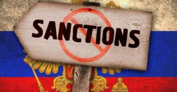 Запад не в состоянии поддерживать антироссийские санкции