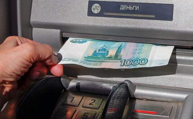В России ограничат прием и выдачу наличных в банкоматах, работающих в режиме рециркуляциии