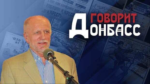 Владимир Большаков и Фёдор Папаяни: Что пригодно для России?