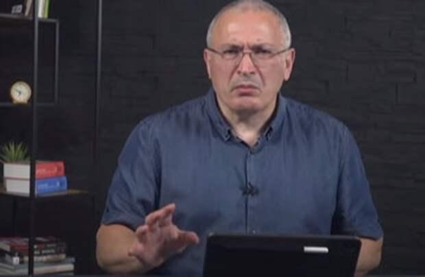 Ходорковский предсказал судьбу Путина