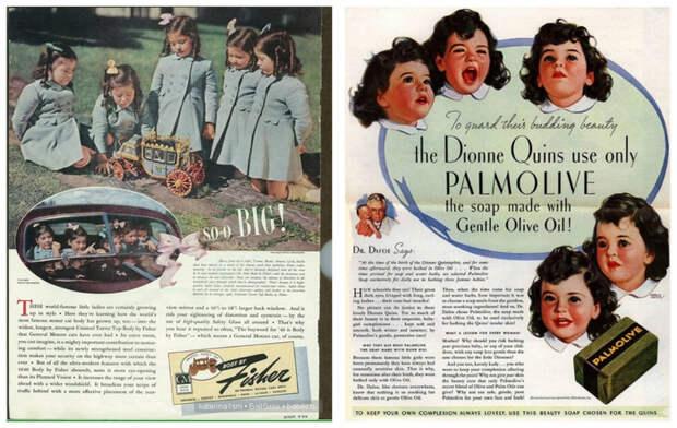 Реклама с сёстрами Дионн.