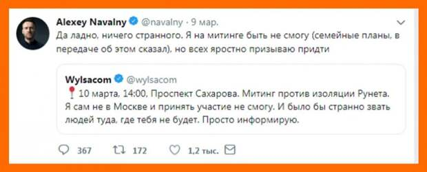 """5 наглядных примеров, как """"оппозиция Путину"""" обманывает всех россиян"""