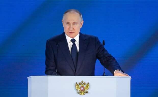 Жесткая позиция России: западные СМИ о выступлении Путина на форуме «Валдай»