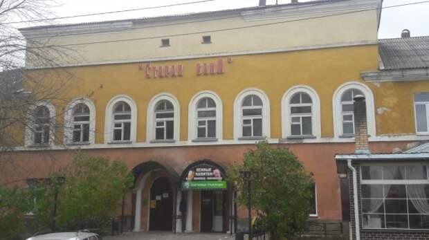 Навар на муниципальном имуществе в 500% планируют получить в Новомосковске