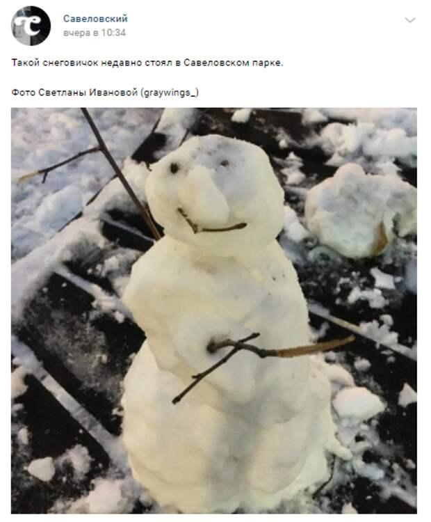 Фото дня: задорный снеговик в Савеловском парке