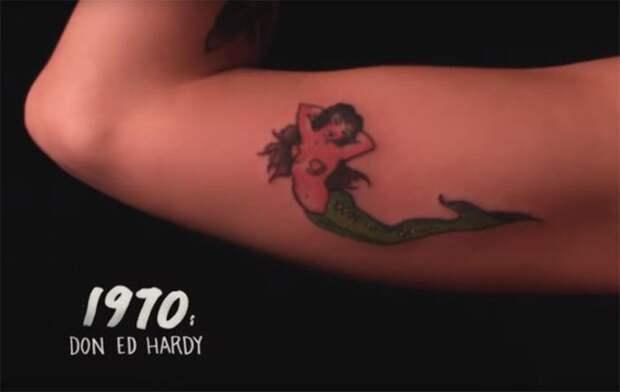 Разноцветная татуировка с изображением русалки - примета семидесятых годов двадцатого века.
