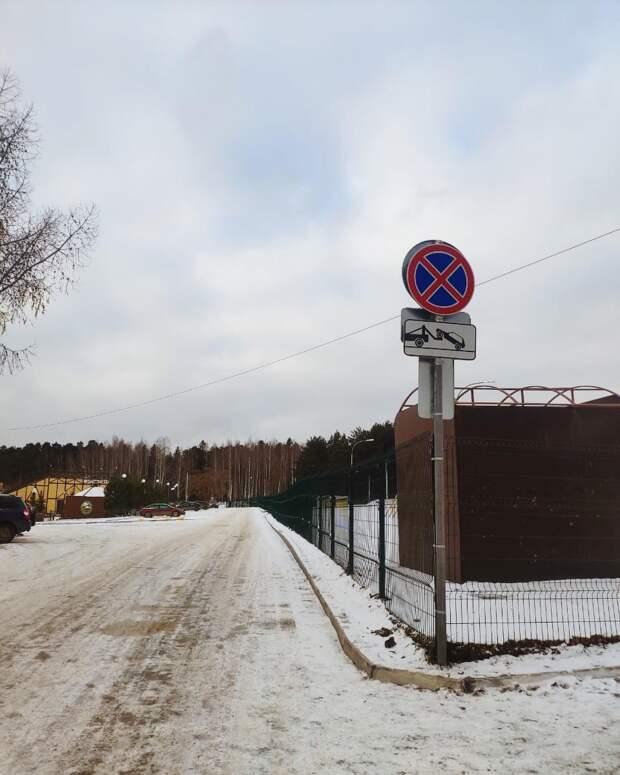 В Ижевске у фан-зоны начнёт работать эвакуатор