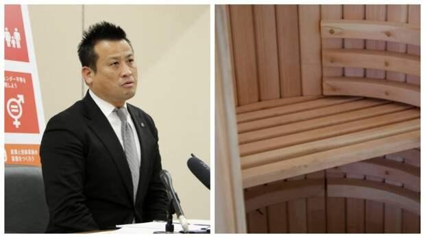 Мэр в Японии подал в отставку из-за найденной в его кабинете сауны