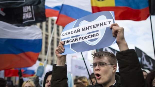 Как пресса дурит россиян насчет блокировки интернета, и кому это выгодно