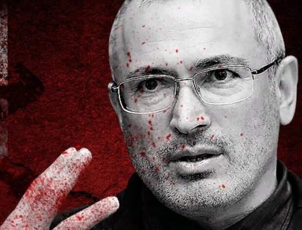 Ходорковский из Лондона подстрекает «поливать кровью» Россию