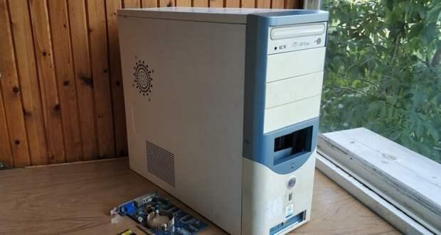 Пылится без дела старый системный блок? 15 крутых способов использования системника от ПК компьютер, новая жизнь старых вещей, процессор, своими руками, системный блок