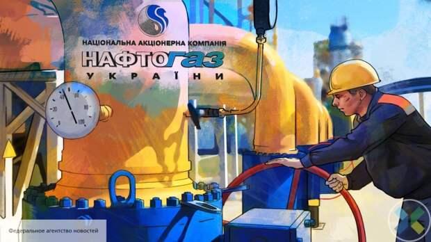 «Нафтогаз» снизит цену на газ на 10 копеек
