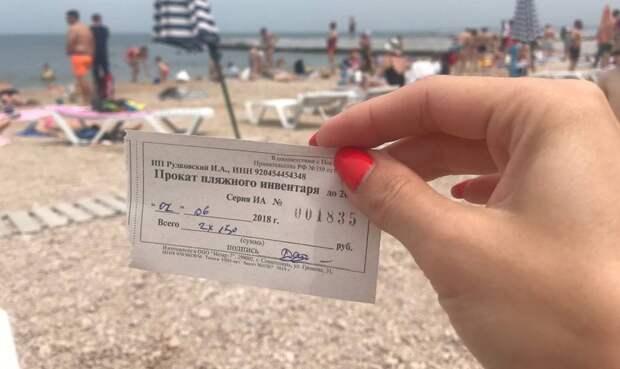 Вместо Грузии? Турпоток в Крым вырос на 11%