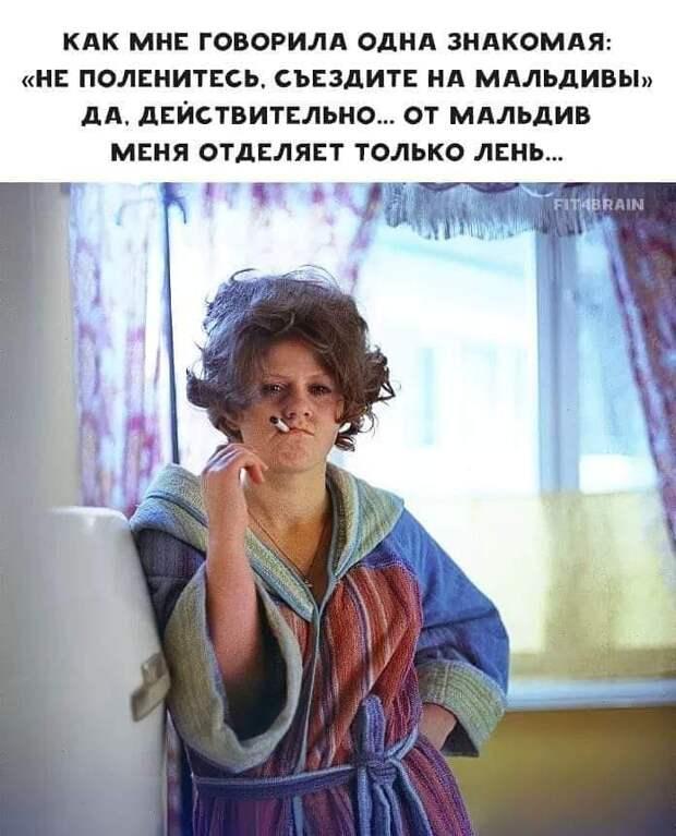 Жена навестила мужа в тюрьме: — Ну, как ты здесь?...