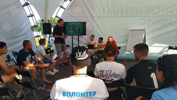 Жителей Подмосковья пригласили принять участие в конкурсе «Доброволец России»
