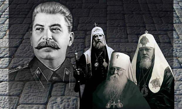 Сталин - богоданный правитель Руси
