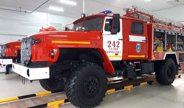 Еще 80 млн руб выделили на покупку восьми пожарных машин в Ростовской области