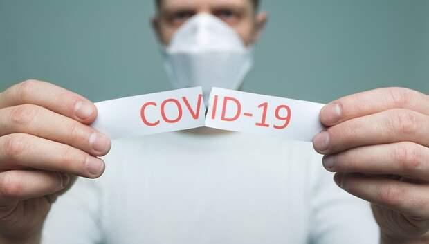 10 человек с коронавирусом умерли за сутки в Подмосковье