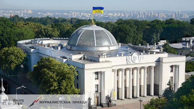 В Киеве возмутились американскими учебниками для депутатов Рады