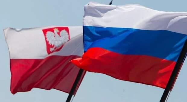 Специалист оценил правомерность требований Польши репараций от России