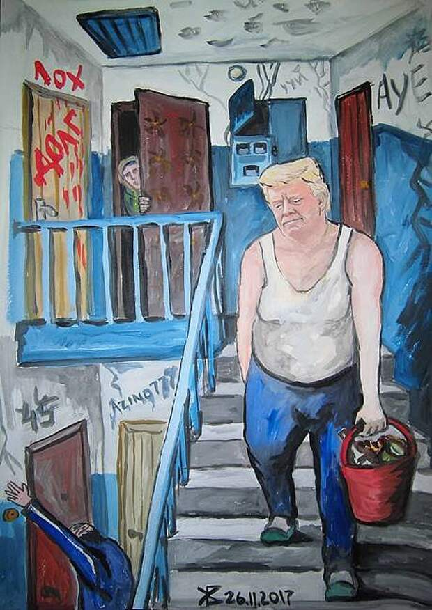 Если бы Трамп жил в России: психоделическая серия душевных картин ульяновского художника