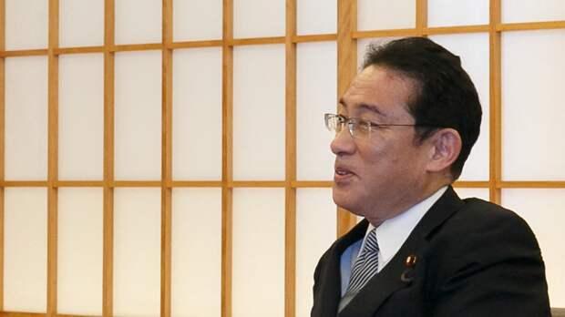 Японский премьер Кисида заявил о правах Токио на Южные Курилы