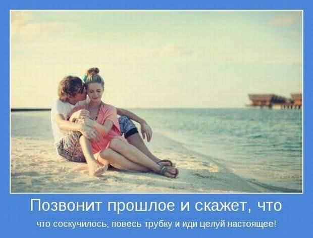Веселые и жизненные мотиваторы для настроения