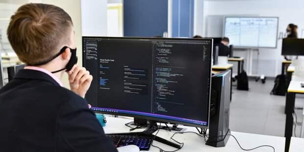 В детском технопарке «Альтаир» школьники могут получить знания в сфере IT