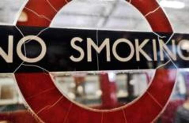 Черногория запретила курить