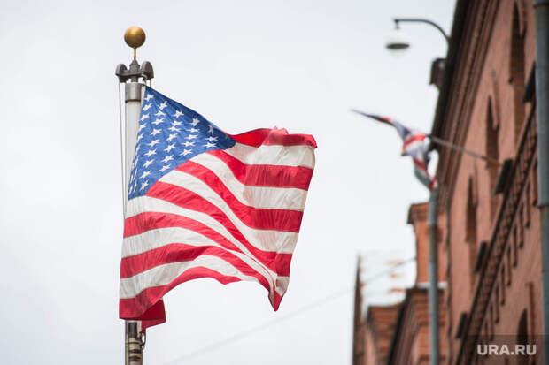 Глава Госдепа США призвал оказывать давление наРоссию