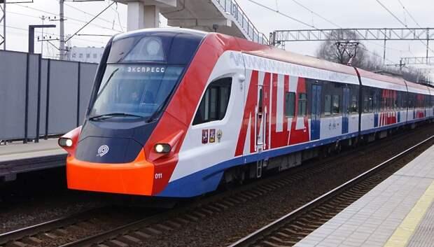 Движение поездов между станциями Курская и Дмитровская МЦД‑2 ограничили на праздники