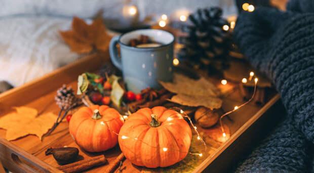 Осенний режим