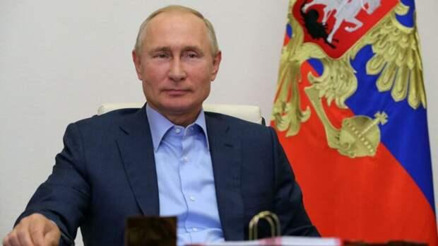 Путин объявил о назначении новых выплат для детей