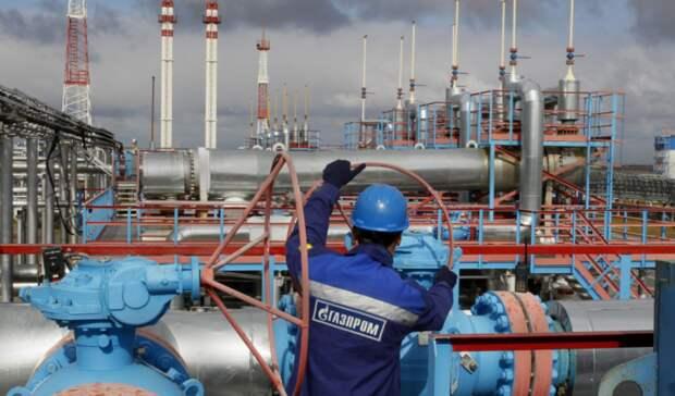 Генсхему развития газовой отрасли до2035 года представили депутатам ГДРФ