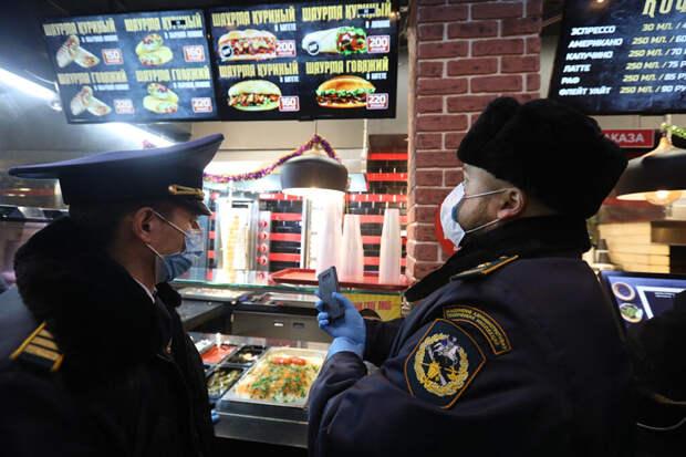 Роспотребнадзор закрыл 14 кафе и магазинов в Москве из-за нарушений по COVID-19