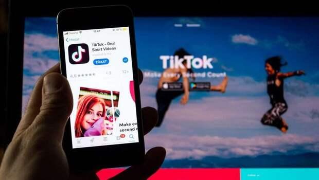 С 20 сентября в США запретят скачивать TikTok и WeChat из-за угрозы нацбезопасности