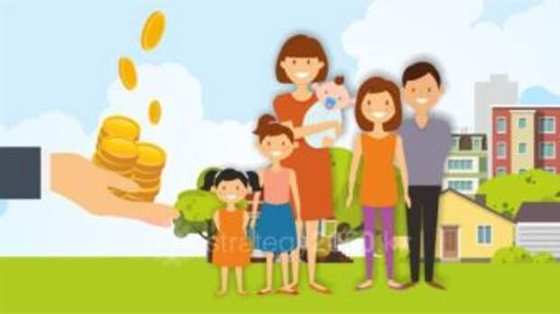 Размеры выплат дифференцированы в зависимости от количества детей