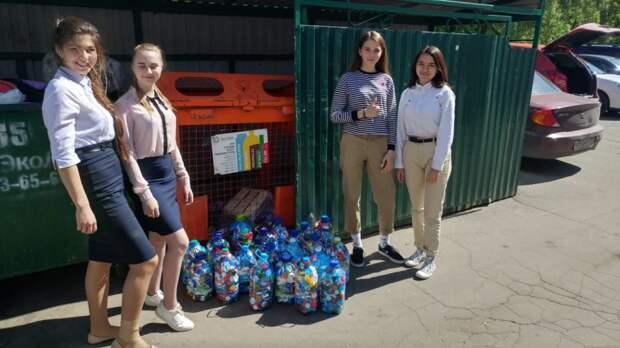 Ученики школы на Дмитровке собрали 20 кг пластика на переработку Фото с сайта школы № 2044