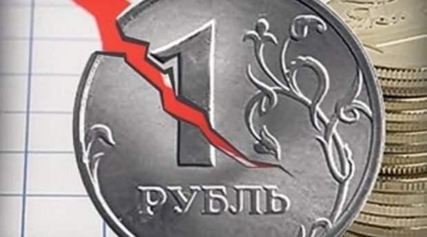 Кремль отреагировал на обвал рубля
