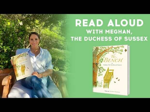Вернулась к «Скамейке»: Меган Маркл снова заговорила о своей книге