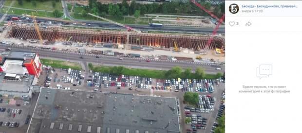 Фото дня: строительство метро на Дмитровке