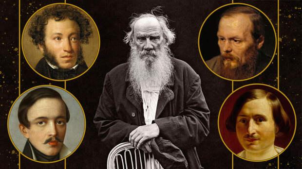 Русские писатели, которых Лев Толстой ценил больше всего