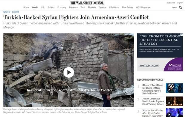 The Wall Street Journal: Сотни наёмников воюют в Нагорном Карабахе