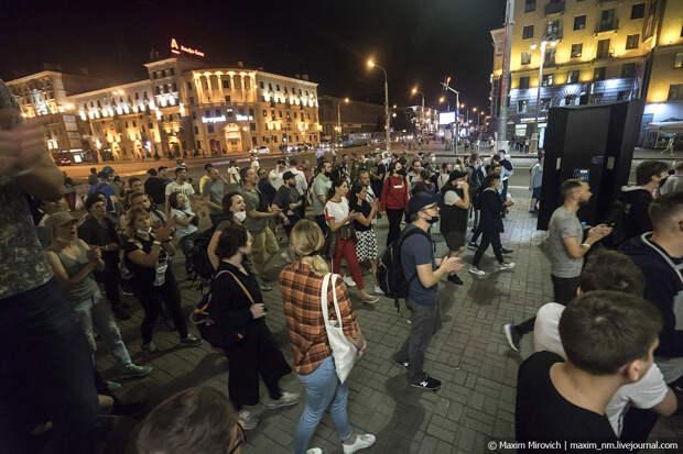Что вчера вечером происходило в Минске.