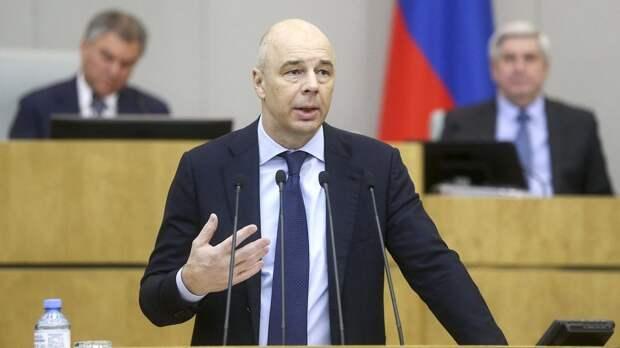 Минфин РФ: спрос на госдолг не изменится из-за санкций США